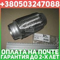 ⭐⭐⭐⭐⭐ Гофра эластичная 55x150 mm (производство  Fischer)  355-150
