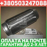 ⭐⭐⭐⭐⭐ Гофра эластичная 64x200 mm (производство  Fischer)  364-200