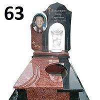 Дитячий ексклюзивний пам'ятник з квітником із граніту на могилу