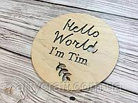 """Деревянная табличка для фотосессии """"Hello World"""", фото 2"""