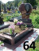 Дитячий пам'ятник комплект на могилу серцем із червоно граніту хрест латунний