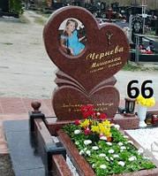 Дитячий ексклюзивний пам'ятник з огорожей і серце із граніту на кладовище