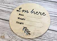 """Деревянная табличка для фотосессии """"I'm here"""", фото 2"""