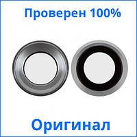 Стекло камеры iPhone 6S Plus серебристое (Silver), Скло камери iPhone 6S Plus сріблясте (Silver)