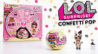 Кукла LOL Confetti pop Surprises 9  серия