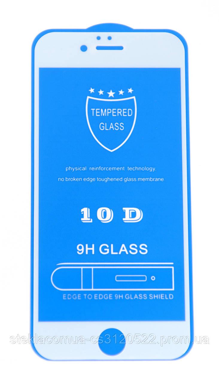 Защитное стекло 5D iPhone 6 Plus/6s Plus White