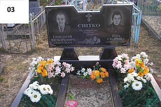Подвійний пам'ятник з граніту габро на могилу