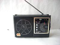 Радио Golon RX-98 UAR