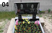 Подвійний пам'ятник для батьків на могилу із граніту