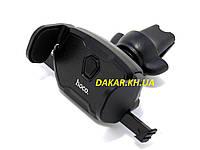 Hoco CA 39  автомобильная подставка держатель для телефона, фото 1