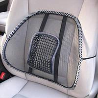 🛹Упор поясничный Seat Back (для офисного кресла и автомобиля)