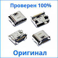 Оригинальный коннектор зарядки Samsung T560 Galaxy Tab E 9.6, Оригінальний коннектор зарядки Samsung T560 Galaxy Tab E 9.6