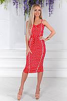 Облегающее летнее платье-сарафан