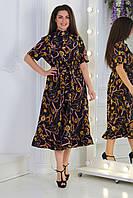 Брендовое платье 04009