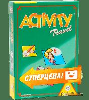 Настольная игра 'Активити Трэвел' (компактная версия) (23540)
