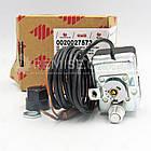 Термостат аварийный Protherm TLO - 0020027573 IMIT LS1 9035, фото 4