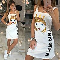 2b3fa98a580 Платье с Пайетками — Купить Недорого у Проверенных Продавцов на Bigl.ua