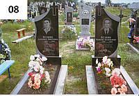 Подвійний пам'ятник із граніту зеркальний на могилу
