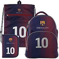 Рюкзак в комплекте 3 в 1 FC Barcelona KITE BC19-705S+601M+622