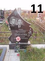 Подвійний пам'ятник на могилу із чорного граніту