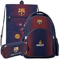 Рюкзак в комплекте 3 в 1 FC Barcelona KITE BC19-513S+601L+662