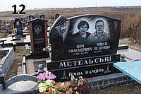 Подвійний пам'ятник з художньою роботой із граніту