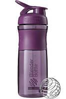 Бутылка-шейкер спортивная BlenderBottle SportMixer 820ml Plum R144850