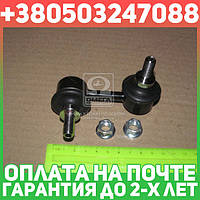 ⭐⭐⭐⭐⭐ Стойка стабилизатора ИНФИНИТИ ETC (производство  PMC)  PXCLW-003R