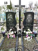 Подвійний пам'ятник на могилу, хрест та квітник з граніту