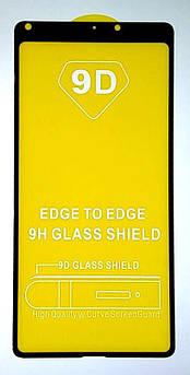 Защитное стекло 5D Xiaomi MI Mix 2 Black (Черная рамка)