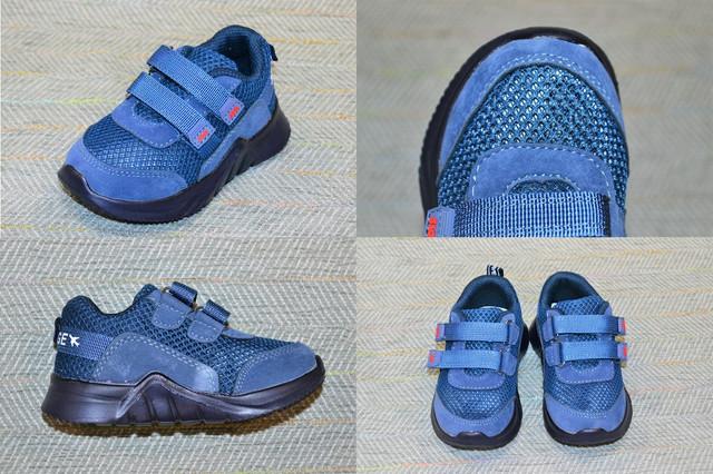 Детские кроссовки сетка, Jong Golf A2437-17 фото
