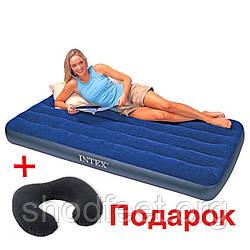 Надувной матрас INTEX 68757 Blue 99х191х22