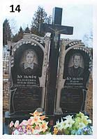 Подвійний пам'ятник для мати, та батька об'ємна різьба із граніту на могилу