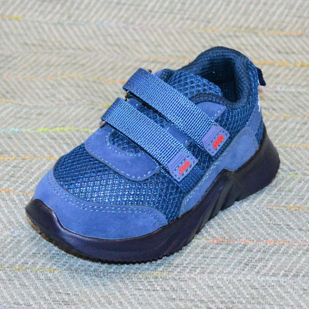 Детские кроссовки сетка, Jong Golf (код 0545) размеры: 21-22