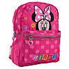 Рюкзак дитячий двосторонній K-32 Minnie 556847