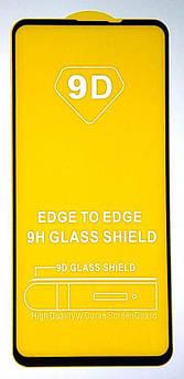 Защитное стекло 5D Samsung A8S 2018 Black (Черная рамка)