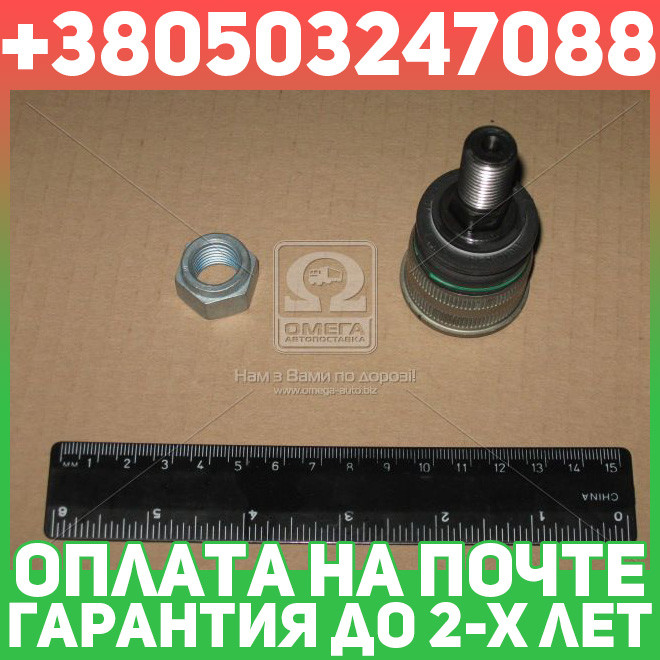 ⭐⭐⭐⭐⭐ Опора шаровая MERCEDES-BENZ (производство  TRW) Е-КЛAСС,С-КЛAСС,СЛ,ЦЛС, JBJ769