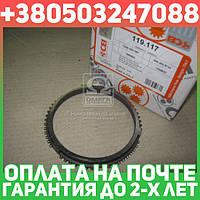 ⭐⭐⭐⭐⭐ Кольцо синхронизатора КПП (производство  CEI)  119.117