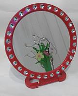 Зеркало с имитацией страз круглое большое