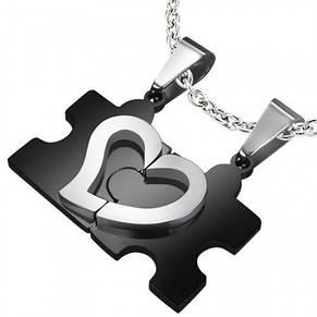 """Парные кулоны для влюбленных """"Пазл - половинки сердца"""". Цвет черный, фото 3"""