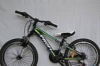 Велосипед алюминиевый Profi -20