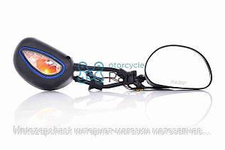 Зеркала Active 110 M10 овал, синий ободок (поворот+габарит) TRW