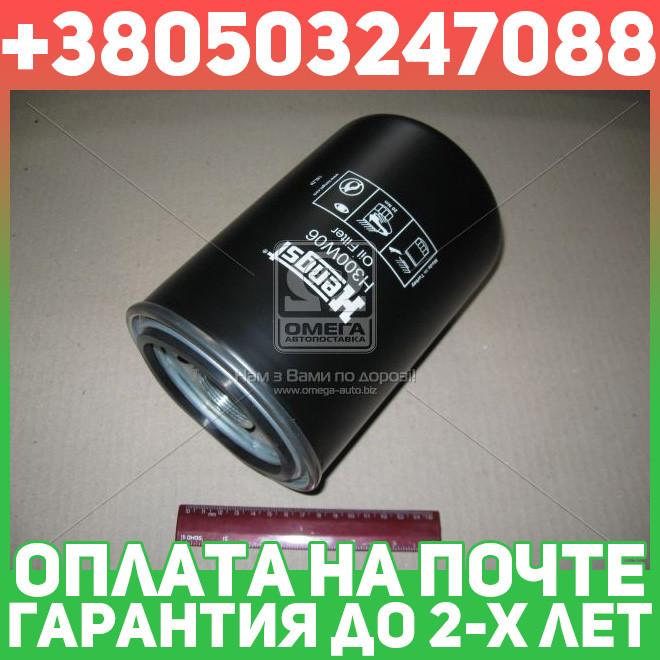 ⭐⭐⭐⭐⭐ Фильтр масляный ДAФ 75CF (TRUCK) (производство  Hengst)  H300W06