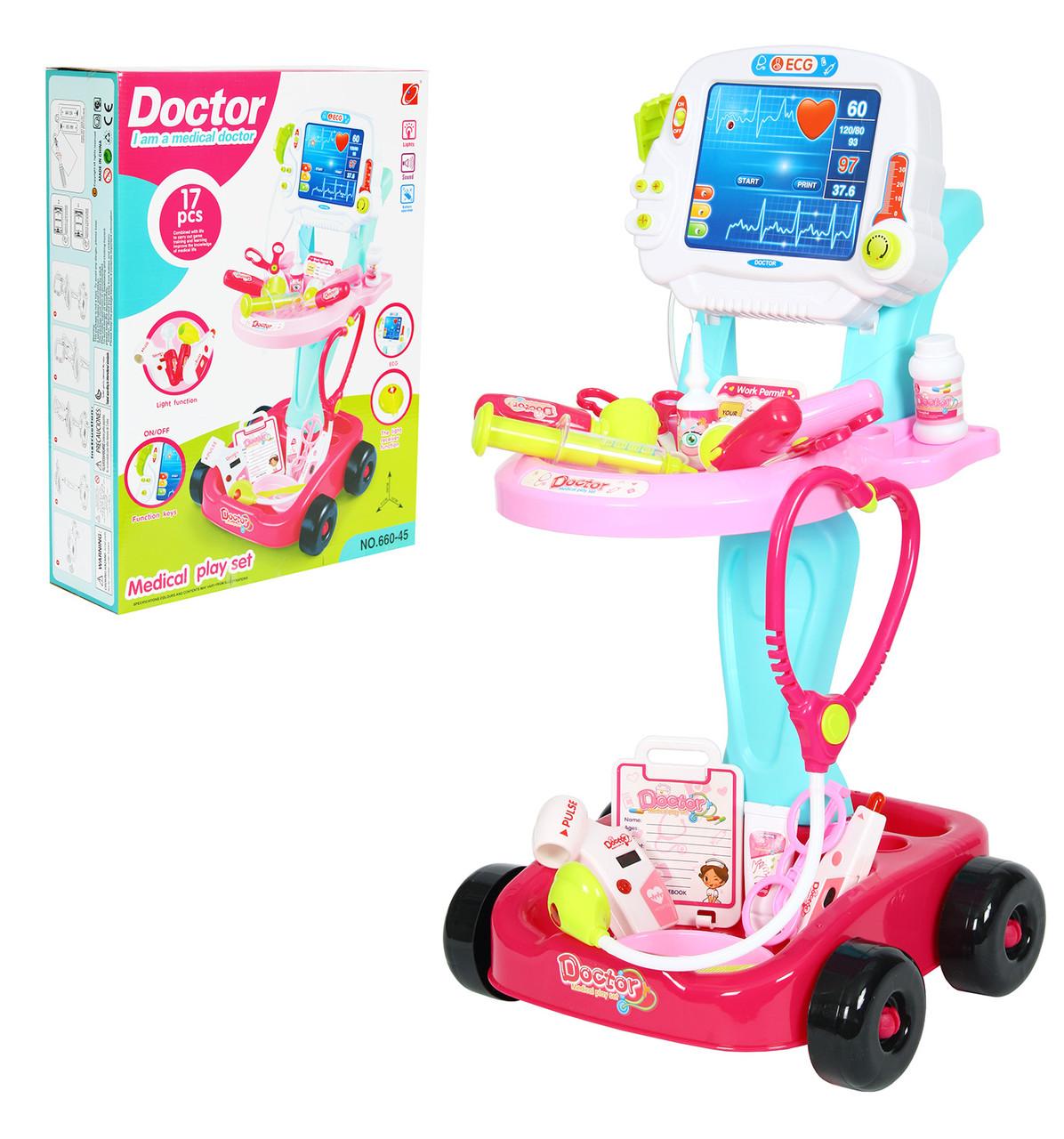 Набор доктора с тележкой 660-45 розовый