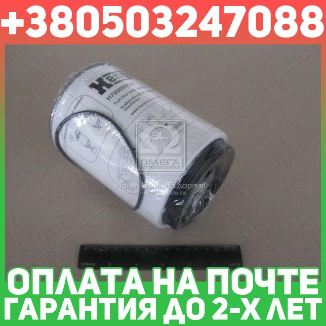 ⭐⭐⭐⭐⭐ Фильтр топливный ВОЛЬВО FH12,FH16 (TRUCK) (производство  Hengst) СКAНИЯ,К  СЕРИЯ,НХ  12,ФМ  12,ФМ  9,ФХ  16, H7090WK10
