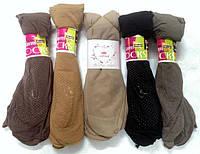 Носки капроновые