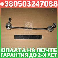 ⭐⭐⭐⭐⭐ Стойка стабилизатора БМВ (производство  Ruville) 5, 915047