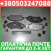 ⭐⭐⭐⭐⭐ Колодки тормозные ХОНДА CR-V III передние (производство  TRW) ЦР-В  3,ЦР-В  4, GDB3445