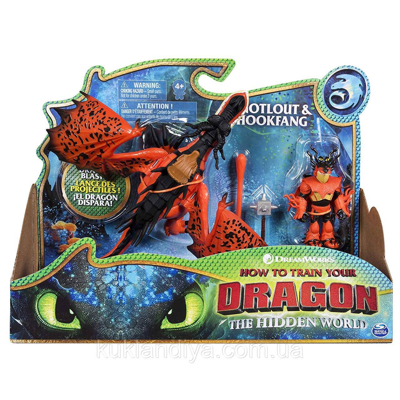 «Как приручить дракона 3» дракон Кривоклык и всадник Сморкала