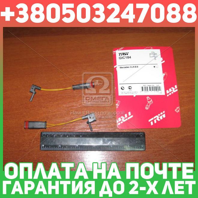 ⭐⭐⭐⭐⭐ Датчик износа колодок торм. MB  (комплект  2шт) задний (пр-во TRW)